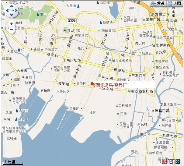 Shenzhen Co Ltd Mail: Shenzhen Plastic Technology Co., Ltd